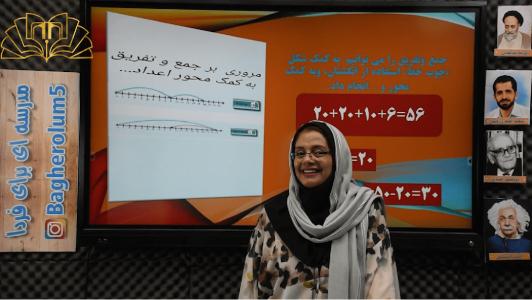 خانم بهمن پور 2