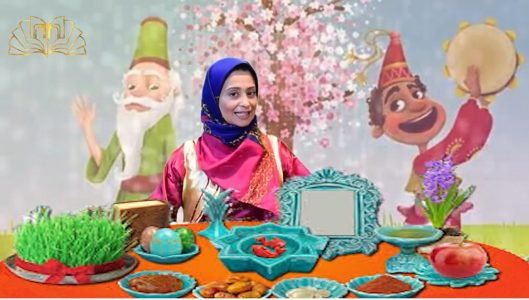پیش دبستان عید نوروز